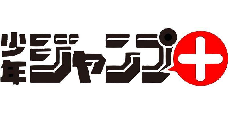 SHONEM JUMP+: EDITOR FALA SOBRE O SUCESSO DOS MANGÁS FORA DO JAPÃO
