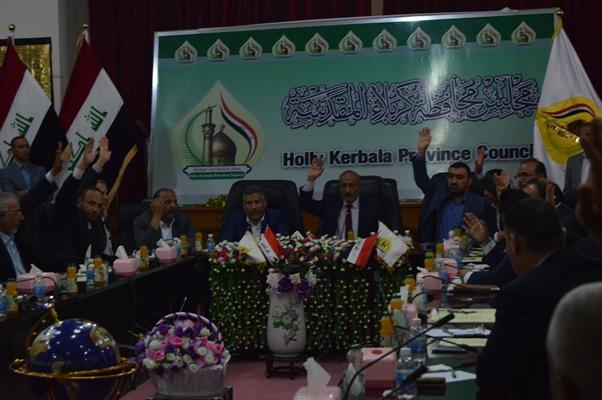مجلس محافظة كربلاء يصوت على قرارات مهمة خلال جلسة اليوم
