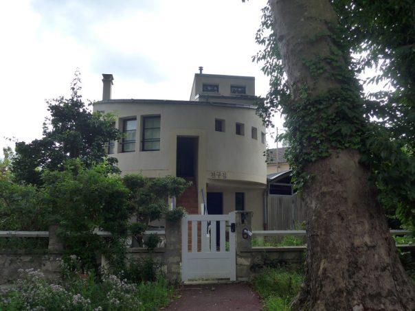 Villa, Ile du Brise-Pain, Créteil