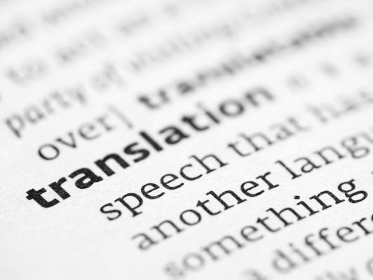 Year End Review #3: In Translation