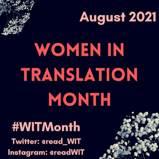 WITMonth: Ketty Rouf - No Touching, & Annual WIT Review