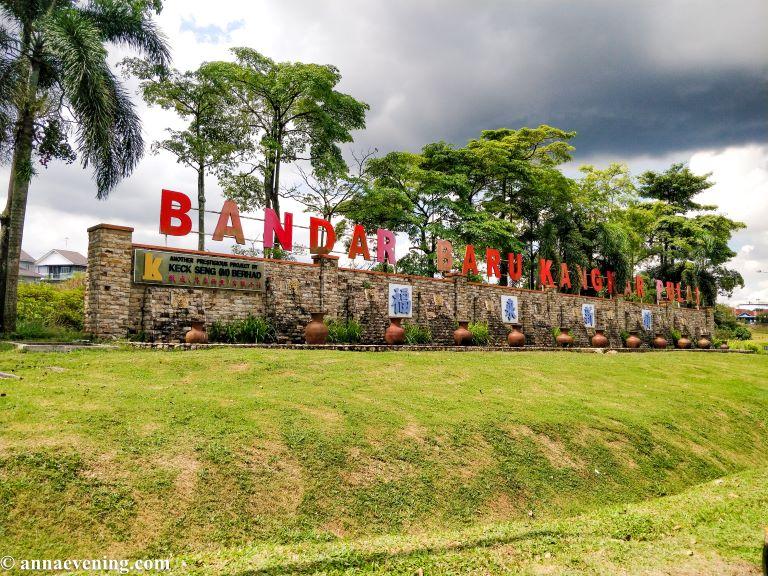 Bandar Kangkai Pulai Signboard