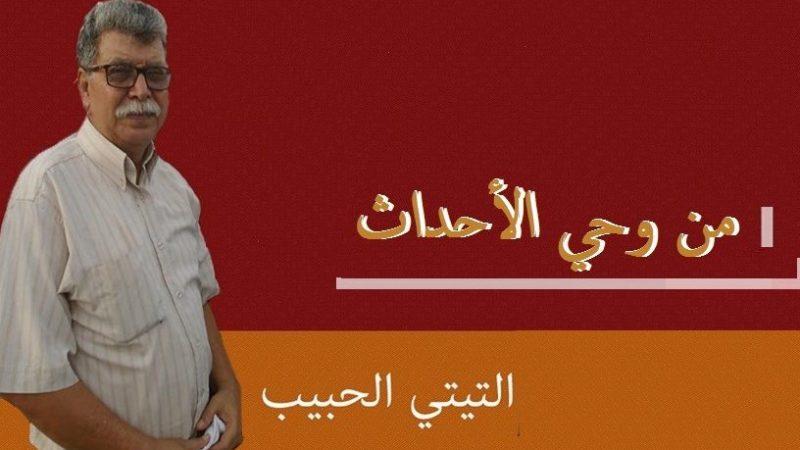 حماس تشيد بالتطبيع الرسمي المغربي