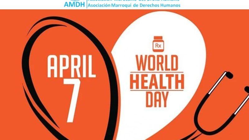 بيان بمناسبة اليوم العالمي للصحة 2020