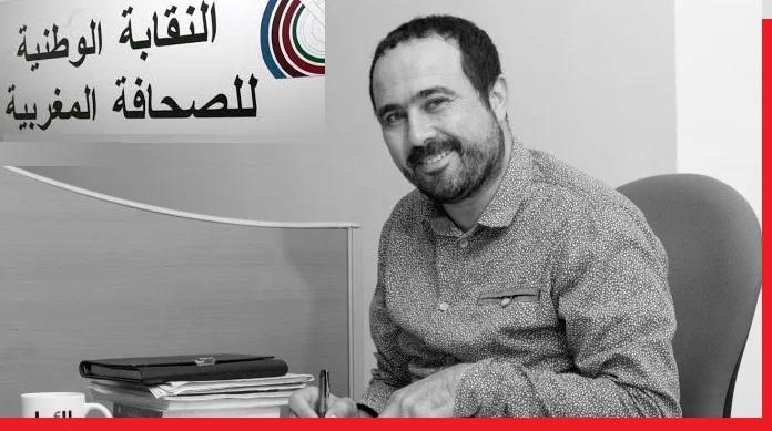 نداء لجنة التضامن مع الصحافي سليمان الريسوني المنبثقة  عن اللقاء الرقمي المنعقد يوم 6 غشت 2020