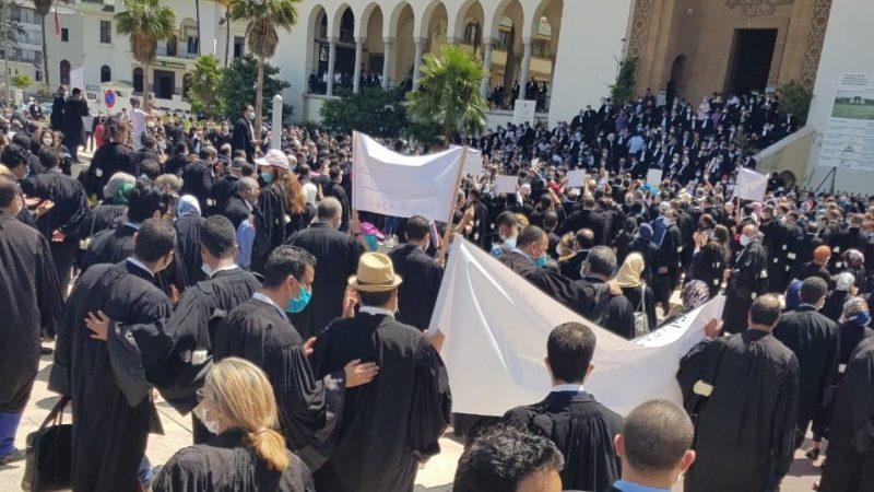 وقفة احتحاحية وطنية للمحامين المغاربة