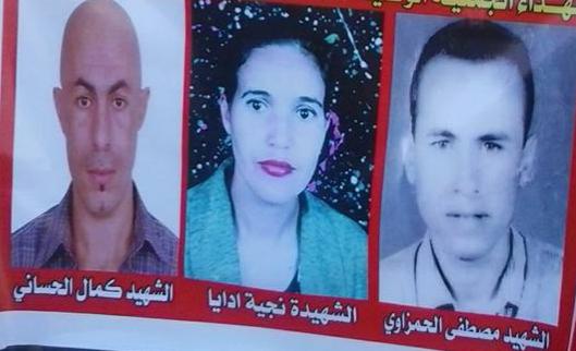 نداء الجمعية الوطنية لحملة الشهادات المعطلين بالمغرب في الذكرى 20 للشهيدة نجية أدايا