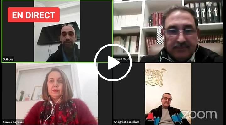 البث المباشر لندوة  الحقوق الشغلية في ظل جائحة كورونا