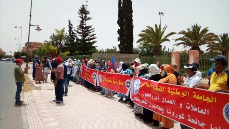 وقفة احتجاجية لعمال وعاملات شركة صوبروفيل باشتوكة ايت باها