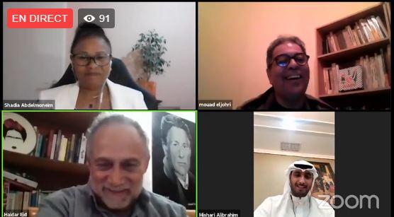 """بث مباشر: لندوة رقمية بعنوان """"ما العمل معاً لنقاوم التطبيع مع الابارتهايد الاستعماري الصهيوني بفلسطين، وكيف نفشله في كل بلد من الخليج إلى المحيط ؟"""""""