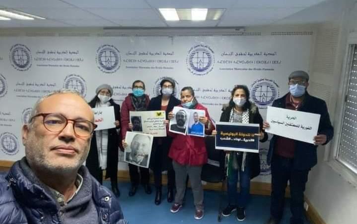 حملة للتضامن مع المعتقلين السياسيين ومعتقلي الرأي في سجون المغرب