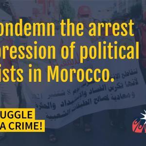 تضامن أممي وبيان ادانة للهجوم على النهج الديمقراطي من طرف منظمات قمة الشعوب