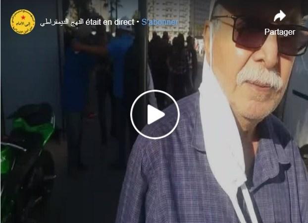 تصريح الرفيق التيتي الحبيب نائب الكاتب الوطني للنهج الديمقراطي في الوقفة التضامنية مع الشعب الفلسطيني  بالبيضاء.