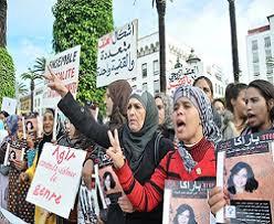 بيان  الجمعية المغربية للنساء التقدميات  ** لا لتأنيث العنف في زمن كورونا نعم لضمان حقوق النساء