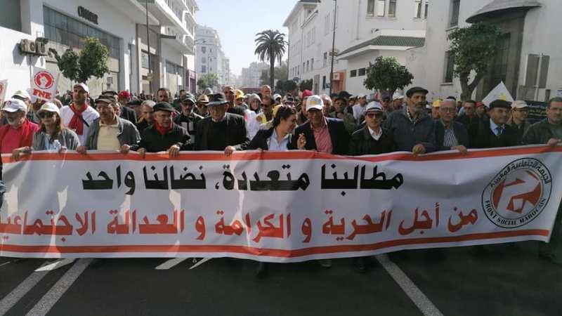 الجبهة الاجتماعية المغربية تدعو، بمناسبة اليوم العالمي للقضاء على الفقر، السبت 17 أكتوبر ، إلى تنظيم وقفات محلية في كل المناطق إضافة إلى وقفة مركزية بالرباط.