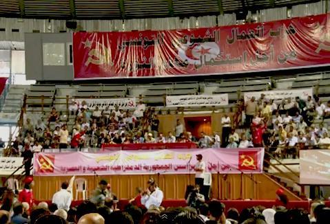 البيان الختامي للجلسة العامة السادسة والعشرين للندوة الدولية للأحزاب والمنظمات الماركسية اللينينية (ICMLPO)