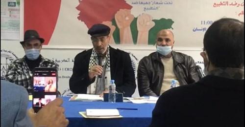 كلمة الرفيق المصطفى براهمة في الجمع العام التأسيسي للجبهة المغربية لدعم فلسطين وضد التطبيع