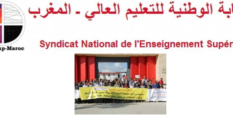 تيار الأساتذة الباحثين التقدميين في النقابة الوطنية للتعليم العالي: بيان