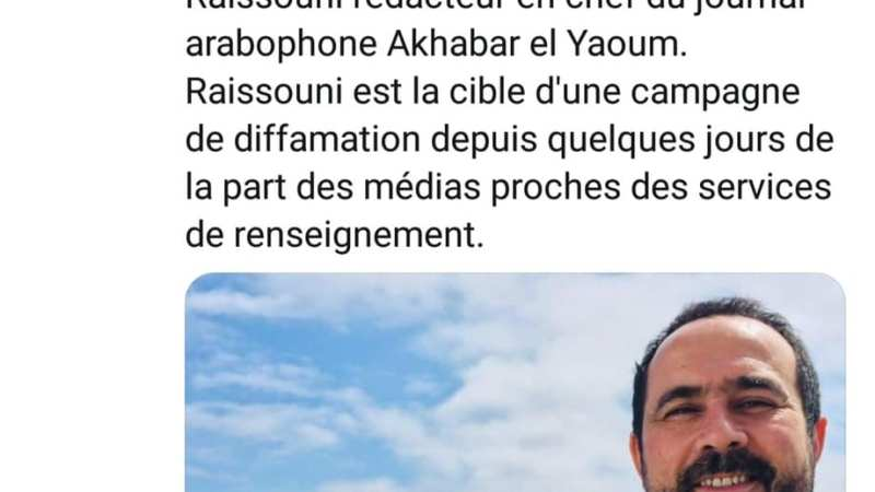 مراسون بلا حدود: اعتقال الصحفي سليمان الريسوني