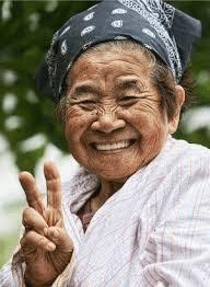 Okinawan lady