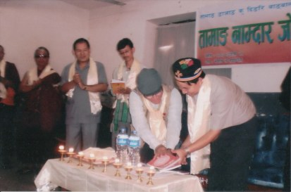 Tamang ethnic newspaper's program, 2010.