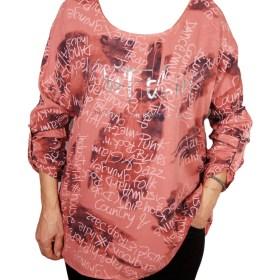 Дамска блуза XL 119-256-54 с надписи цвят теракота
