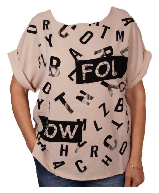 Дамска блуза 0019-560-5 цвят бежов