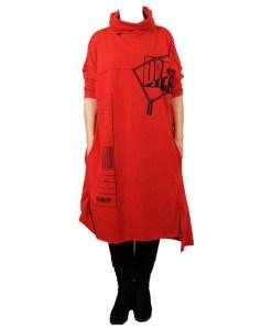 Дамска рокля 017-190-5 цвят червен