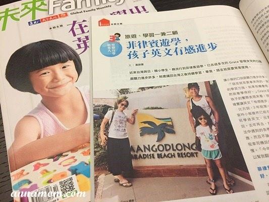 〖未來Family專訪〗菲律賓/宿霧親子遊學經驗分享(文末送雜誌)