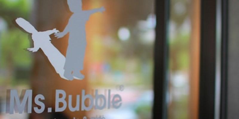 ﹝3Y3M1D﹞令人再三回味的Ms. Bubble Cafe & Handmade→大潤發二店瘋狂買鞋去