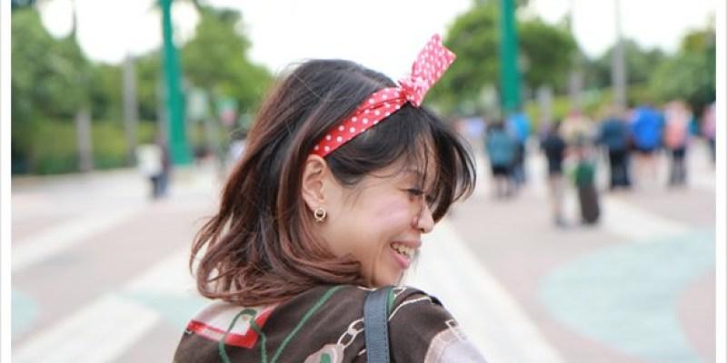 ♥2011秋‧媽寶進香團♥Day01暢遊。香港迪士尼樂園(上)