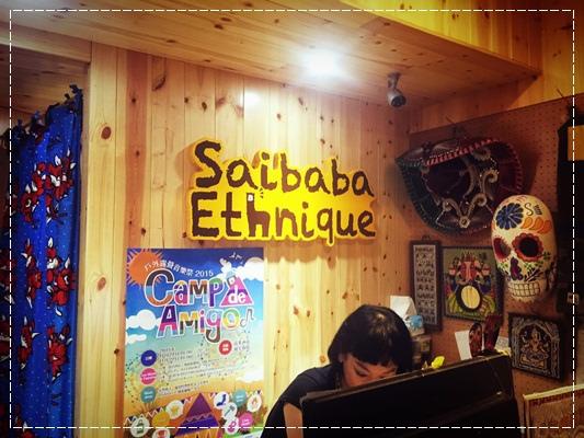 【小猴媽❤露營】想要擁有特別點的露營小物,肯定不能錯過這家Saibaba Ethnique