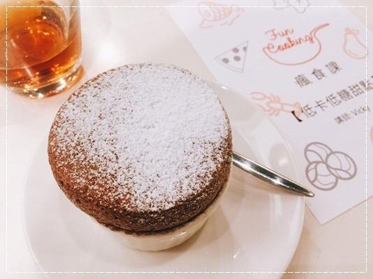 ﹝邀約﹞你知我知好學網◎【過年後必吃的低卡低糖甜點】酸奶洋梨派 / 原味&巧克力舒芙蕾