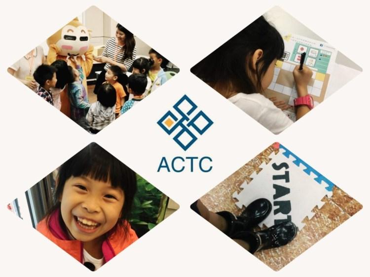 新世代無可避免3C的接觸,但一定要使用電腦才學得會電腦程式嗎??﹝體驗﹞ACTC 不插電兒童程式遊戲課(全省各地兒童程式設計夏令營陸續開課)