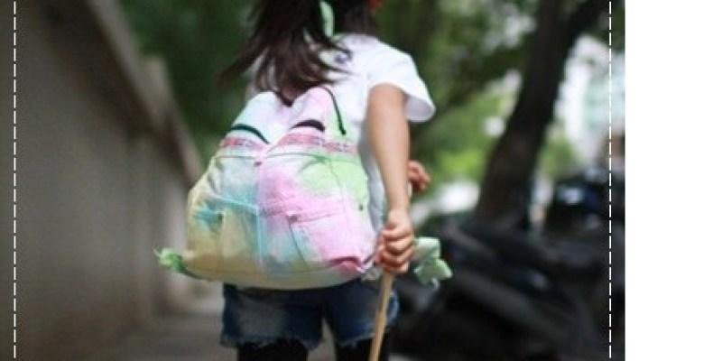 安娜愛運動✿‿✿就是要當野孩子FLYING KIDS 攀樹走繩林間逍遙遊&童軍雙溪山林冒險活動