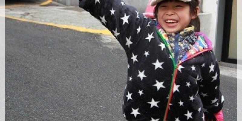 2017。韓國滑雪自由行✔首爾5號線一條龍✔吃一道氏辣炒雞→漢江遊覽船麵包秀PangShow