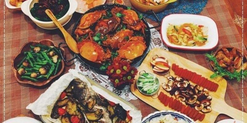 年菜沒有新變化!買太多吃不完!怎麼辦?!快來看大肚皮主廚的歐式年菜新吃法