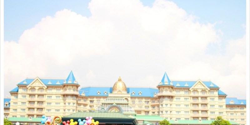 2013。熱遊日本東京♪ Day3:來企進攻東京迪士尼海洋TOKYO DisneySEA《Blog365-3》
