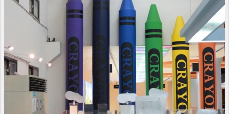 ﹝2Y7M3W5D﹞五彩繽紛的宜蘭  蜡藝彩繪館◎自己動手做彩色筆