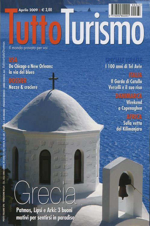 0037-Tuttoturismo-Patmos