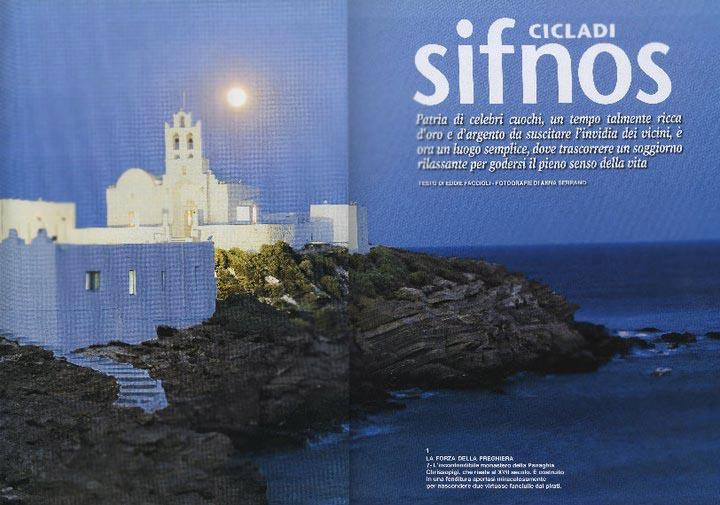 0083-BELL'EUROPA - SIFNOS ISLAND