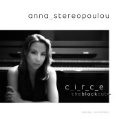 CIRCE_TheBlackCut_AnnaStereopoulou_FinalCover_bc