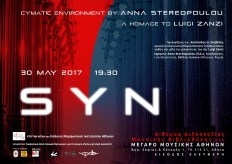 SYN by Anna Stereopoulou | 2017 [poster]