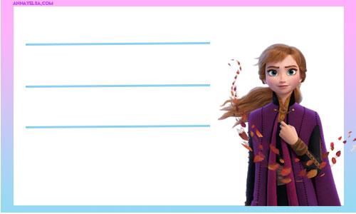 Etiquetas escolares Anna Frozen 2