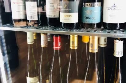 Friske, syrlige og fruktige viner med god konsentrasjon. Slipp av 2017-årgangen av tyske Rieslingviner i spesialutvalget har mye lovende og godt. Noen kan nytes nå, andre vil gjøre seg ypperlig med noen år i kjelleren. Det er på tide å ta et oppgjør med gamle minner og fordommer.