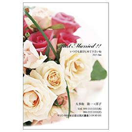 postcard-wed-204