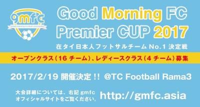 goodmorning_cup_bkk_02