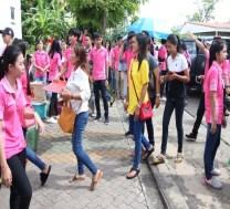 タイの大学