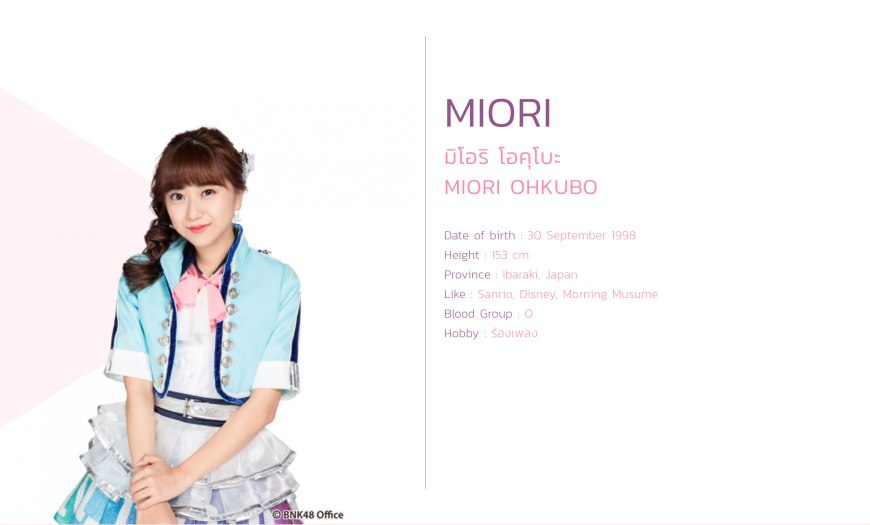 MIORI Image by BNK Offical