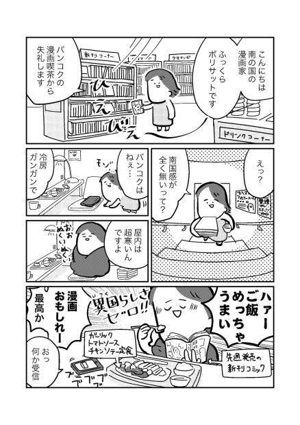 fukkura_003
